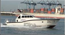 16.7m Patrol Boat